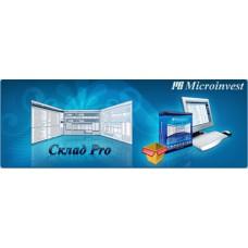 Лицензия Microinvest Склад Pro