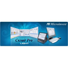 Microinvest Склад Pro Light - Магазин